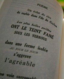 breton1emanifeste.jpg