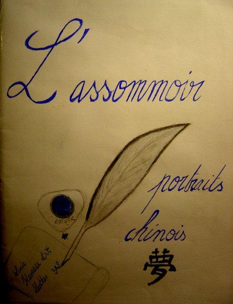 L' ASSOMMOIR  dans LECTURES CURSIVES 1-Assommoir