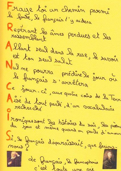 LE COURS DE FRANÇAIS PAR LES 4èmes 8 lucie-c