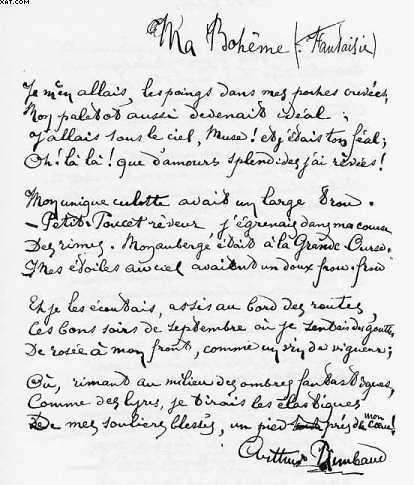 MA BOHÈME dans A ECOUTER a_manuscrit_darthur_rimbaud_-_ma_boheme