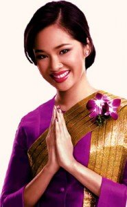 khmer greeting